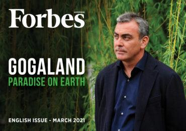 GOGALAND - Paradise On Earth