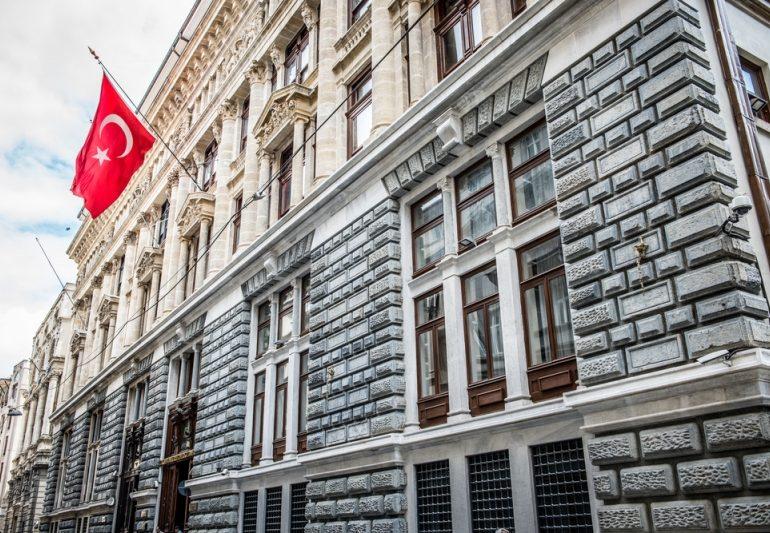 თურქეთის ცენტრალურმა ბანკმა მონეტარული პოლიტიკა გაამკაცრა