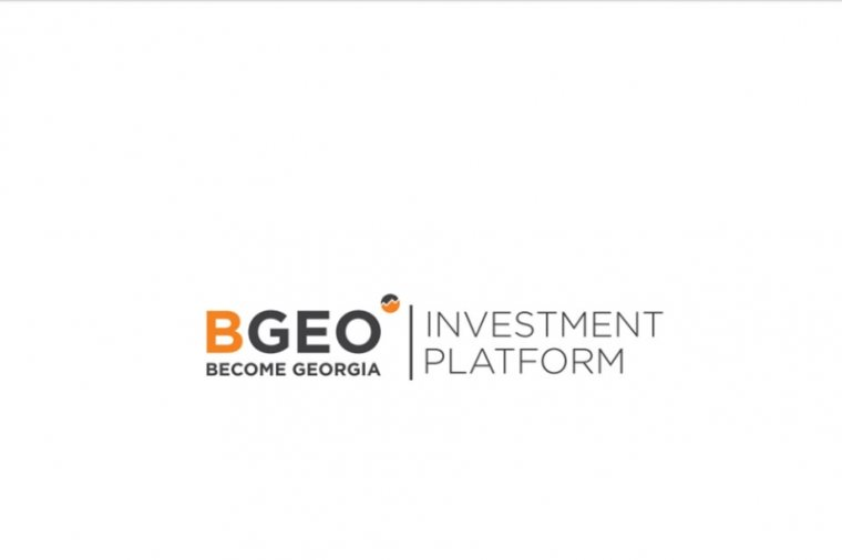 BGEO ჯგუფი საბანკო და საინვესტიციო ბიზნესად იყოფა