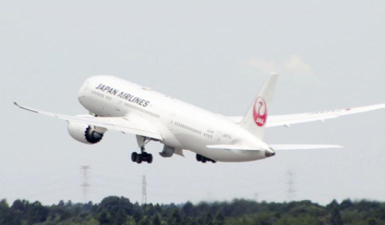 იაპონიამ 16 ქვეყანაში გამგზავრების გაფრთხილება გასცა