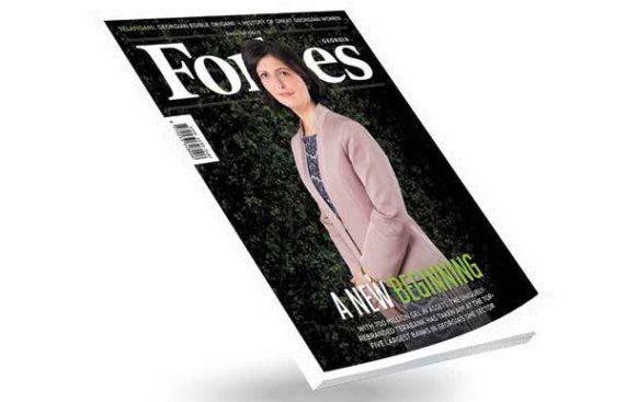 Forbes-ის სტანდარტით ახალ ეტაპზე