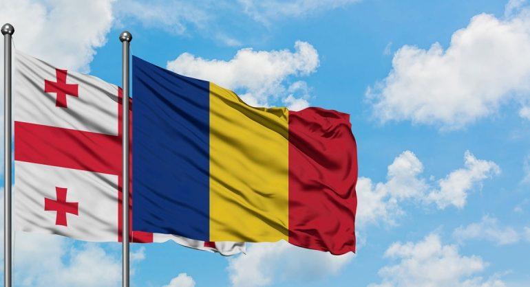 საქართველო-რუმინეთის 300 - წლიანი ურთიერთობები