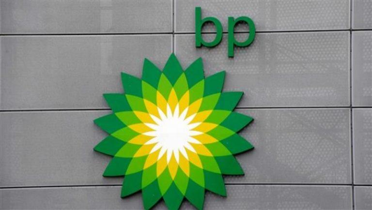 """როგორ გამდიდრდა კომპანია """"British Petroleum""""?"""