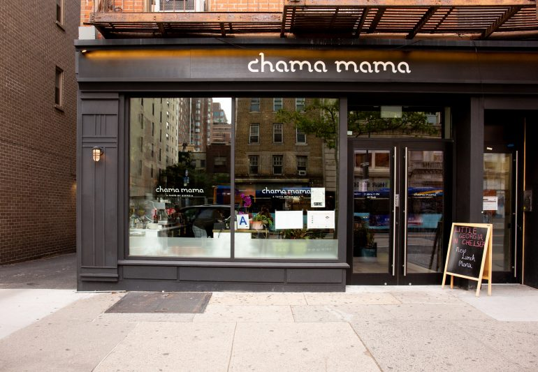 Chama Mama - Georgian Restaurant in NY Growing into a Restaurant Chain