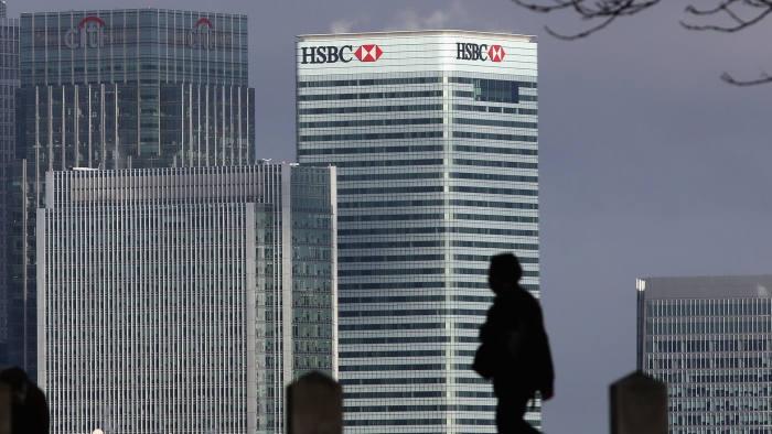 HSBC-მა თანამშრომელთა მასობრივი გაშვების გეგმა განაახლა