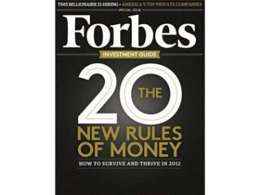 Forbes ყველაზე პოპულარული ბიზნესჟურნალი
