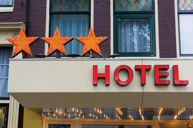 სასტუმროების ვარსკვლავთმრიცხველობა
