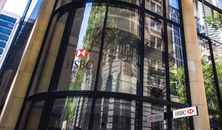 HSBC-ი ხარჯების შესამცირებლად რესტრუქტურიზაციას აჩქარებს