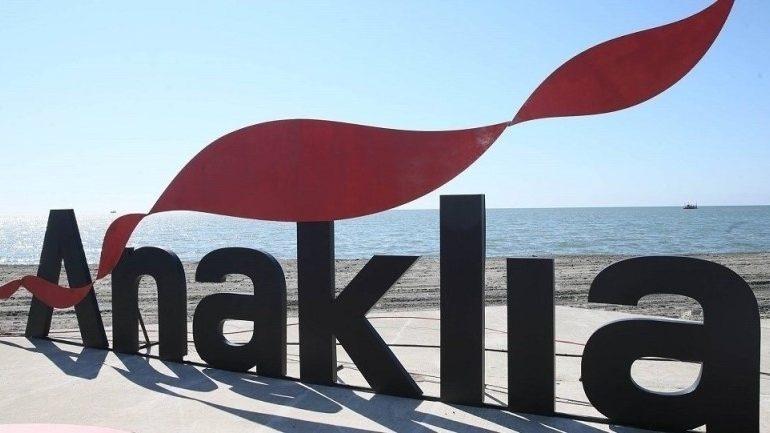 Anaklia Development Consortium disseminates special statement