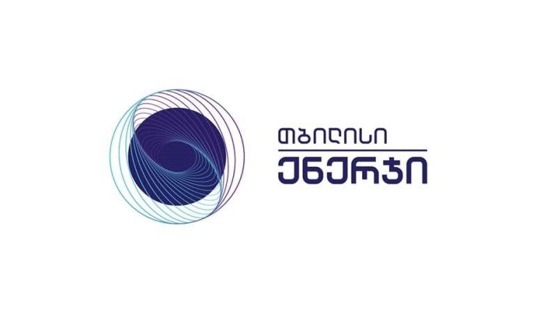 ყაზტრანსგაზი სახელს იცვლის - კომპანიის მენეჯმენტი ქართულმა ბიზნესჯგუფმა გადაიბარა