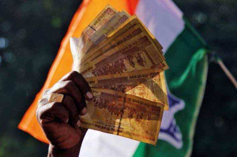 ინდოეთის გულის ამრევი და ამორალური ნაბიჯი