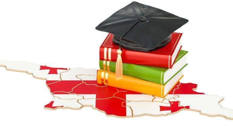 საქართველოს უმაღლესი განათლების სექტორი