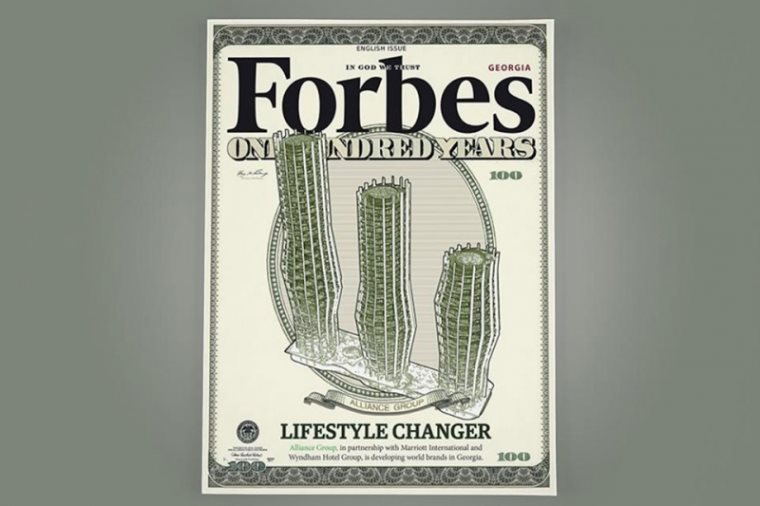 Lifestyle Changer