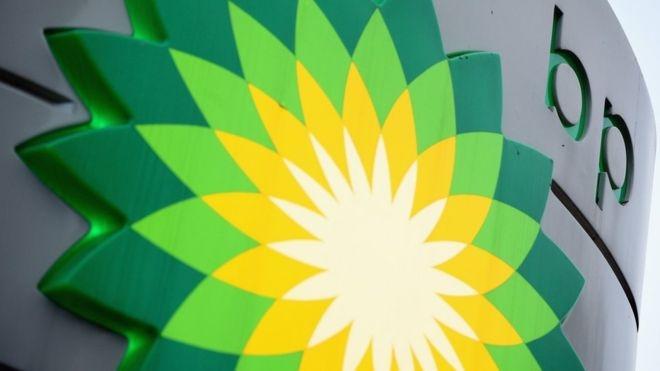 BP ათწლეულების განმავლობაში ნავთობის ფასის შემცირებას პროგნოზირებს