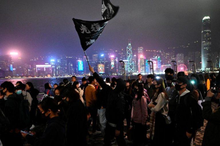 ჰონგ კონგი კვლავ საფრთხეშია!