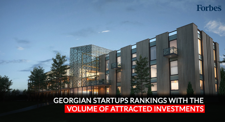 Georgian Startups Rankings with the Volume of Attracted Investments