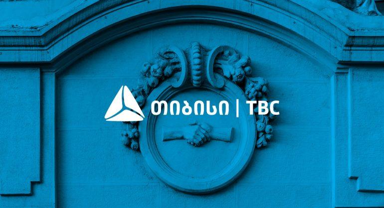 TBC BANK APPOINTS GIORGI MEGRELISHVILI AS ITS CFO; GIORGI SHAGIDZE STEPS DOWN
