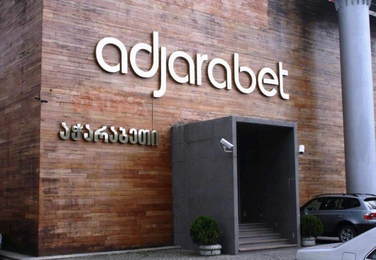 რამდენი მილიონი ლარის შემოსავალი აქვს Adjarabet-ს
