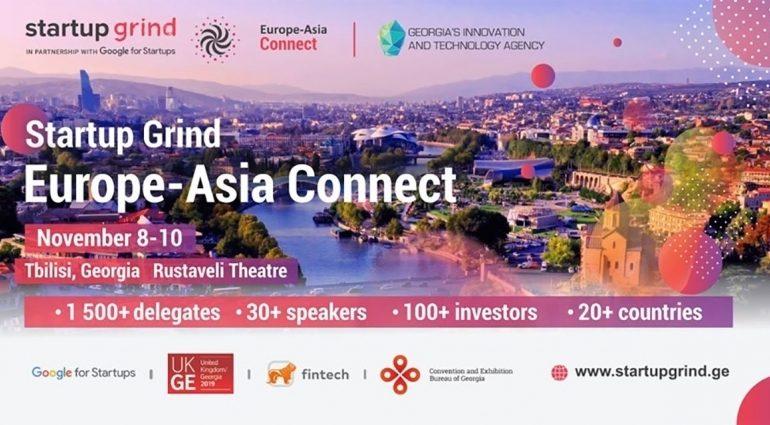 В Тбилиси состоится самое масштабное стартап мероприятие в регионе