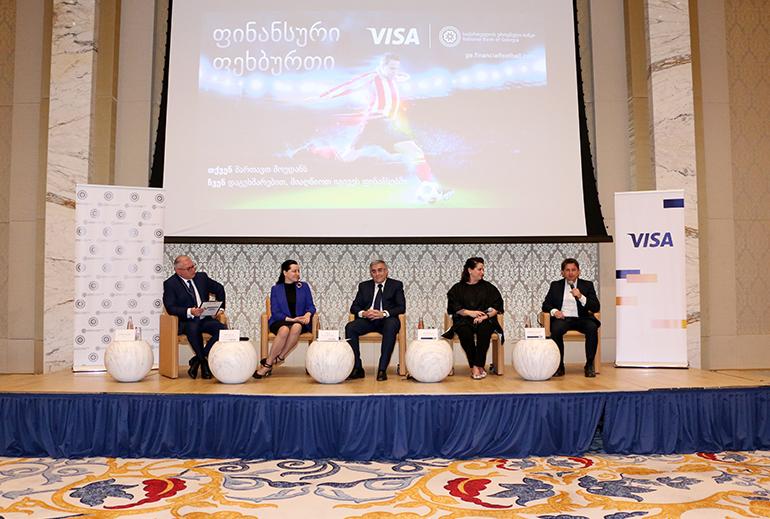 """ქართულენოვანი """"ფინანსური ფეხბურთის"""" ვიდეოთამაში უკვე ხელმისაწვდომია"""