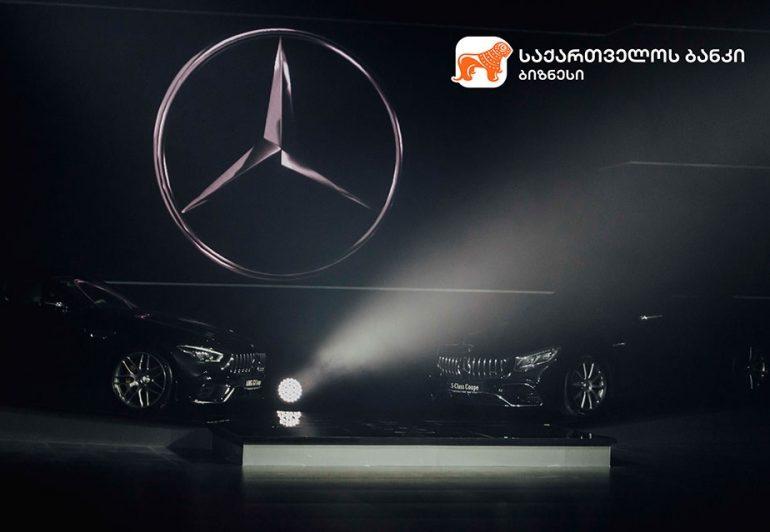 საქართველოს ბანკის მხარდაჭერით თბილისში Mercedes Benz-ის განახლებული ცენტრი გაიხსნა