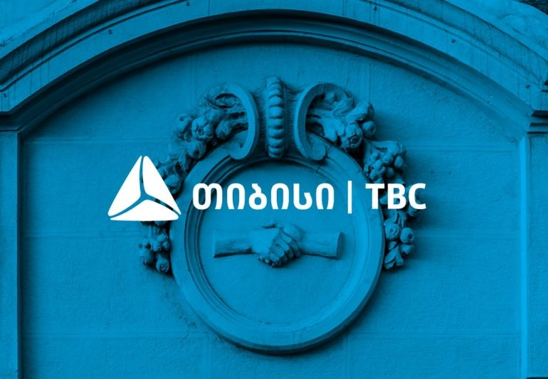 TBC Bank and Citi sign a $67 million trade finance facility