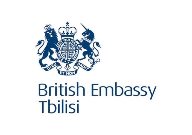 ბრიტანეთის საელჩო: ვაკვირდებით TBC ბანკის დამფუძნებლების ირგვლივ განვითარებულ მოვლენებს