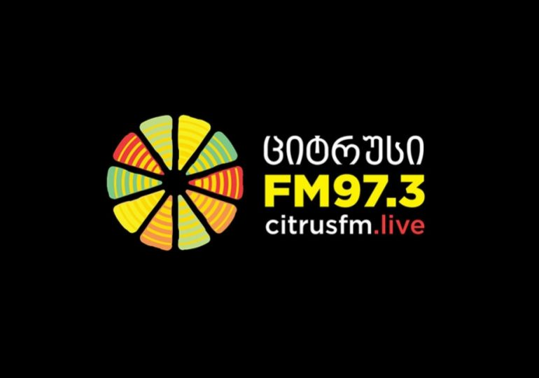 """სამაუწყებლო კომპანია ჰერეთმა ბათუმში ახალი რადიო """"ციტრუსი"""" FM97.3 გაუშვა"""