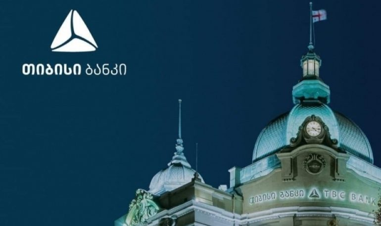 TBC Bank named Best Bank in Georgia 2020