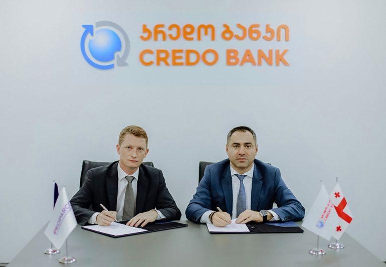 კრედო ბანკსა და PROPARCO-ს შორის 44 მილიონი ლარის სასესხო ხელშეკრულება გაფორმდა