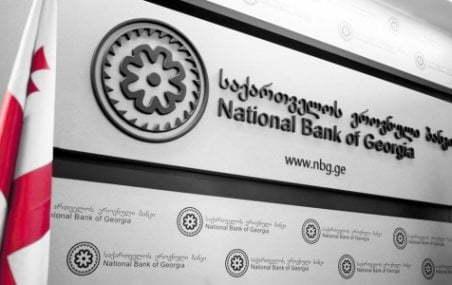 ეროვნულმა ბანკმა 40 მილიონი დოლარი გაყიდა, ლარი 1.6 თეთრით გაუფასურდა