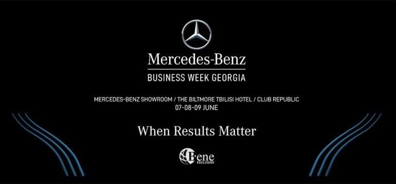 Mercedes-Benz Business Week Georgia-ს სპიკერები ცნობილია