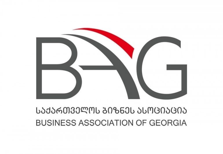 Business Association of Georgia: We are ready to do everything possible to mitigate the negative impact on the economy