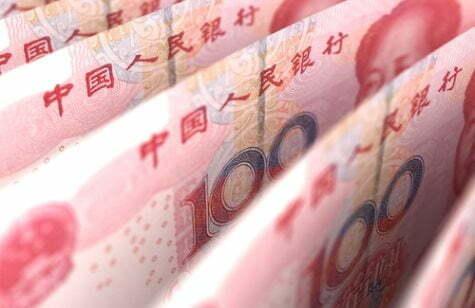 საერთაშორისო სავალუტო ფონდმა ჩინური იუანი თავის სავალუტო კალათაში შეიტანა