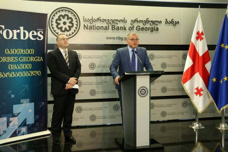 Presentation of the second edition of Forbes Banker was held in the National Bank of Georgia
