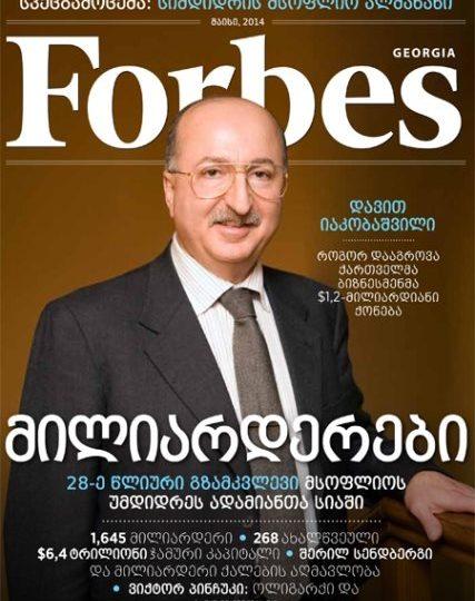 Forbes Georgia. მაისის ნომერი