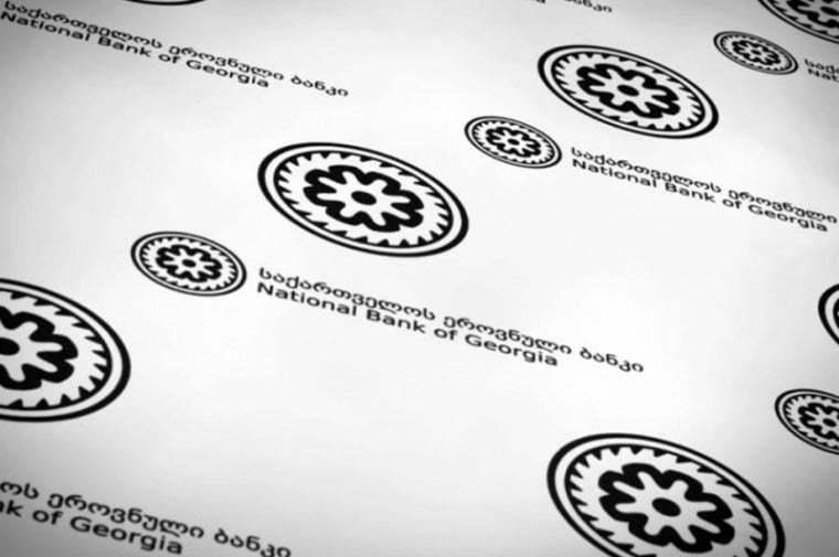Национальный банк Грузии утвердил правила оплаты еврооблигаций, эмитированных в лари