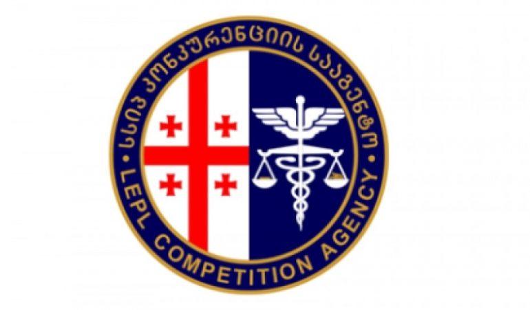 კონკურენციის სააგენტომ 2019 წელს კომპანიების მიერ დაგეგმილ ოთხ კონცენტრაციაზე გასცა თანხმობა