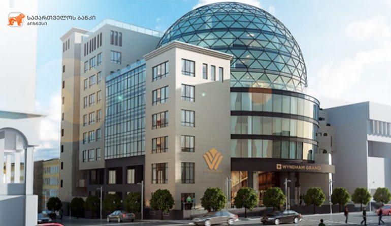 საქართველოს ბანკის ფინანსური მხარდაჭერით სასტუმრო Wyndham Grand-ი გაიხსნა
