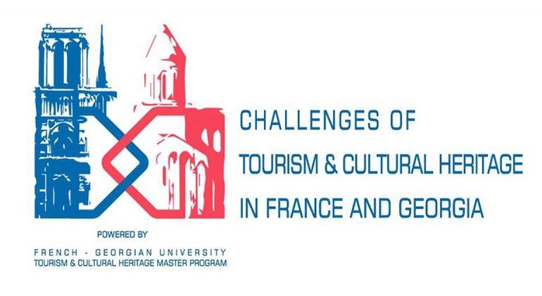 ტურიზმის და კულტურული მემკვიდრეობის გამოწვევები საფრანგეთსა და საქართველოში