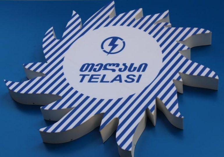 Businessman Khvicha Makatsaria purchased 24.5% share of TELASI