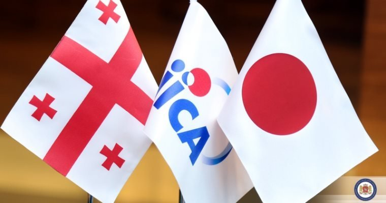 Regional office of Japan International Cooperation Agency opened in Tbilisi