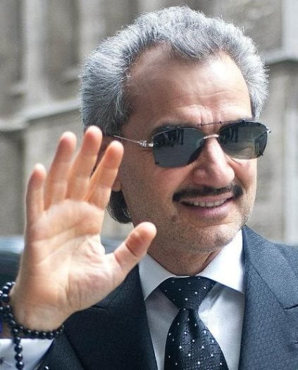 ახლო აღმოსავლეთის უმდიდრესი ადამიანები