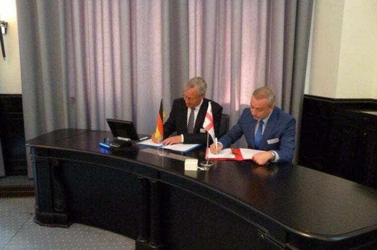 A Memorandum Between Georgian And German Business Associations Has Been Signed