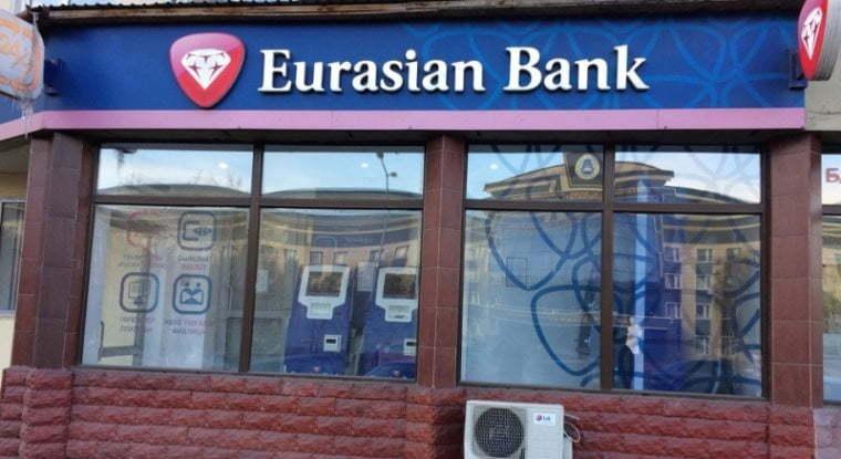 Грузия попала в список целевых рынков Евразийского банка