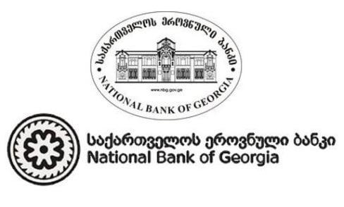 ეროვნული ბანკის მონაცემებით ლარის კურსი 3 თეთრით გამყარდა