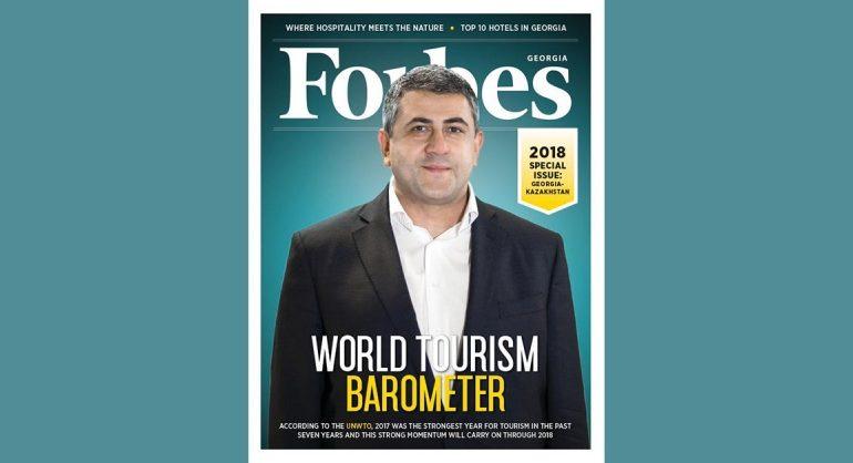 2018 Special Issue: Georgia-Kazakhstan