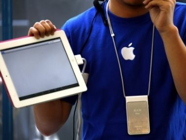 iPad-ის  ტაბლეტი