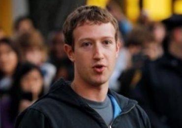 Facebook მა საჯარო აქციები შესაძლოა შობამდე გამოსცეს