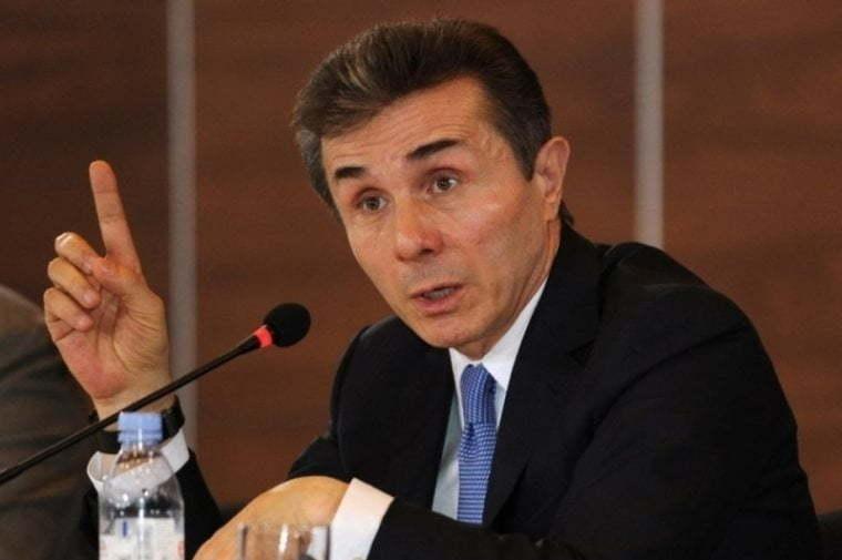 "Geneva Court Started Consideration Of Bidzina Ivanishvili""S Case"